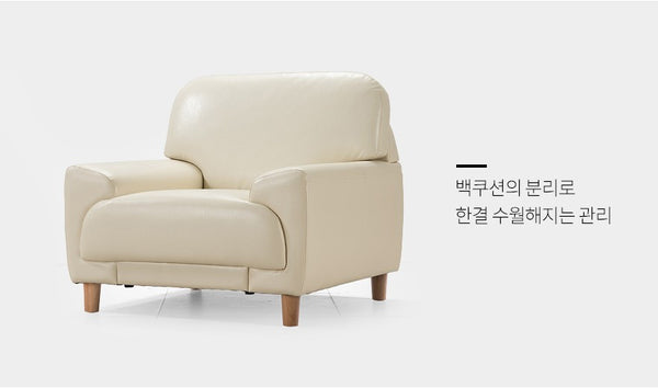 CELLAN Glossy Cream (1 seater)