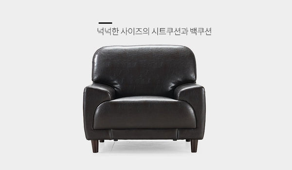 CELLAN Wine Black (1 seater)