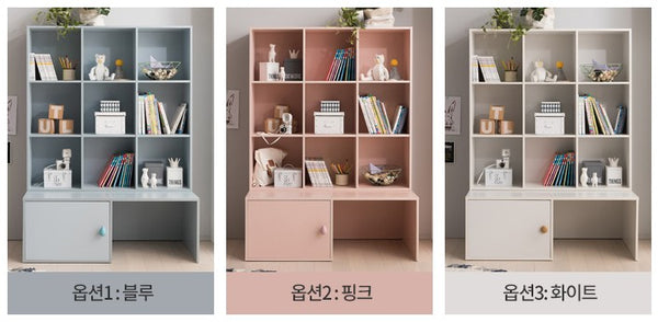 COMME Kids Bookshelf with Lower Storage (accept pre-order)