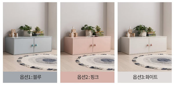COMME Lower Storage (accept pre-order)
