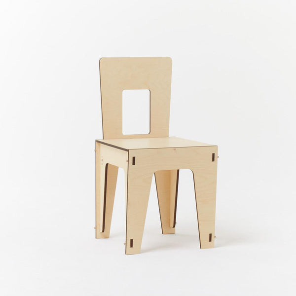 [Display Sale] Square Chair