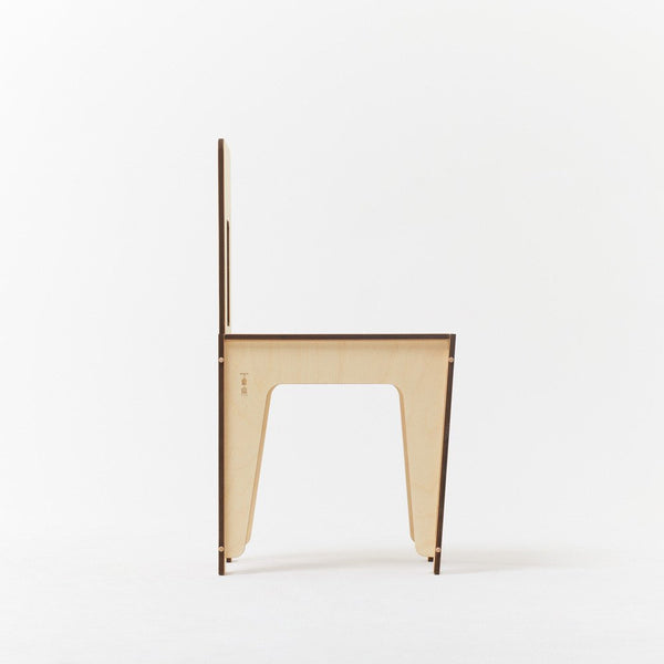 Square Chair (accept pre-order)