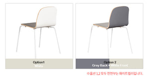 Collector Chair (accept pre-order)