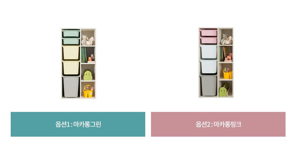COMME 5-Level Storage Shelf (accept pre-order)