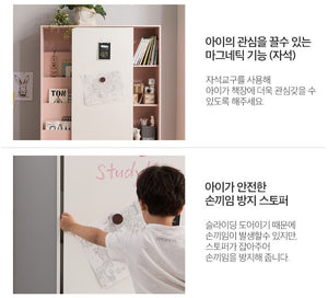 COMME Magnetic Sliding Bookshelf (accept pre-order)