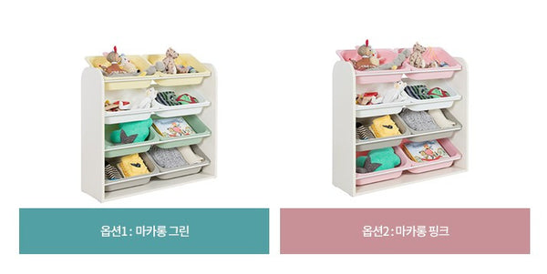 COMME Toy Storage (accept pre-order)