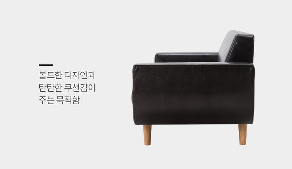 FAROE Wine Black (1 seater) (accept pre-order)