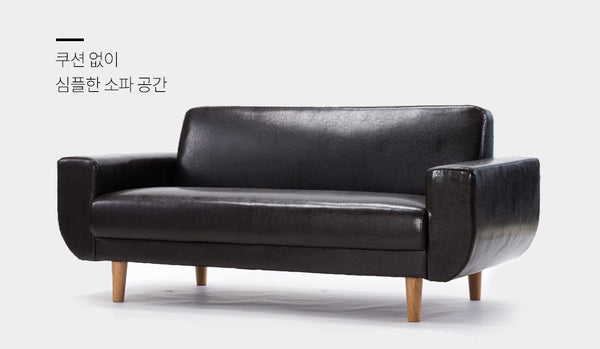 FAROE Wine Black (2 seater) (accept pre-order)