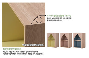 GROWING TREE House Cabinet [2-level] (accept pre-order)
