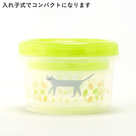 IROHA Cute Japanese Cat Round Food Storage Box (set of 2)