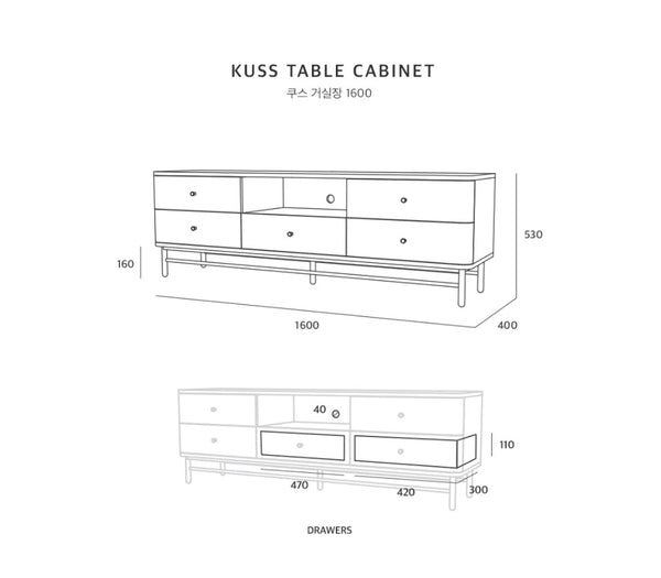 Kuss Table Cabinet (accept pre-order)