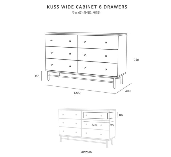 Kuss Wide Cabinet 6 Drawers (accept pre-order)