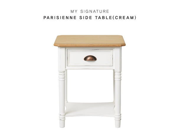 MY SIGNATURE PARISIENNE Side Table Cream (accept pre-order)