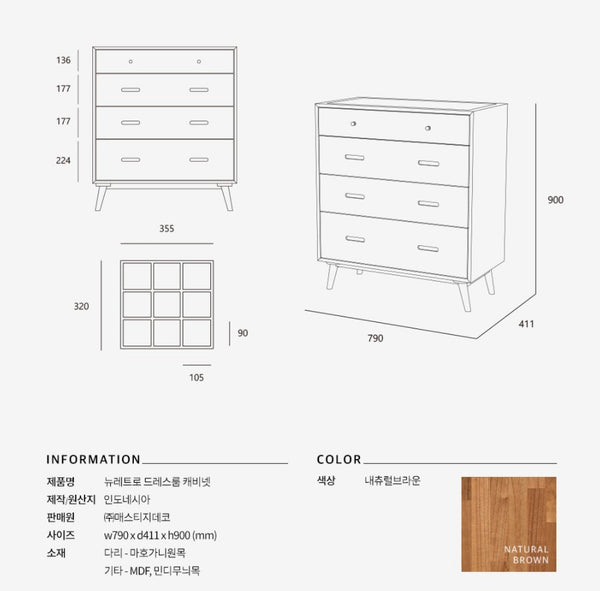 NEW RETRO Dress Room Cabinet (accept pre-order)