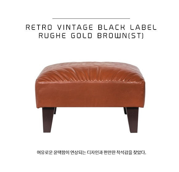 RUGE Gold Brown (ST)
