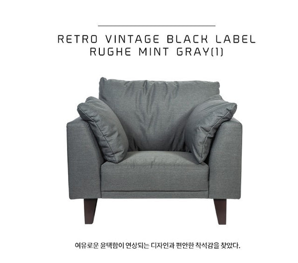 RUGE Mint Gray (1 seater)