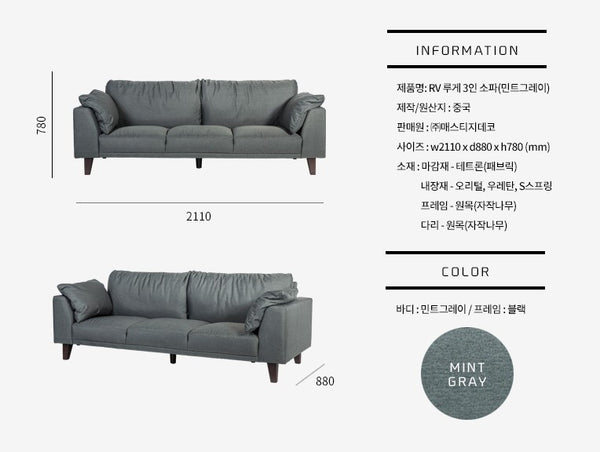 RUGE Mint Gray (3 seater)
