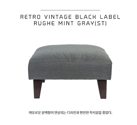 RUGE Mint Gray (ST)