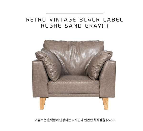 RUGE Sand Gray (1 seater)