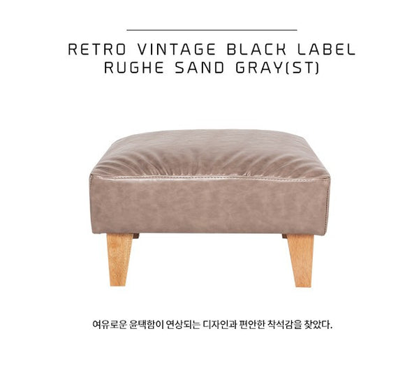 RUGE Sand Gray (ST)