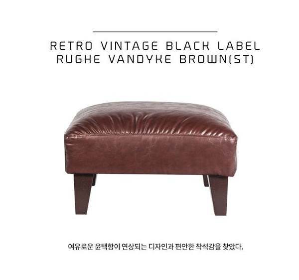 RUGE Vandyke Brown (ST)