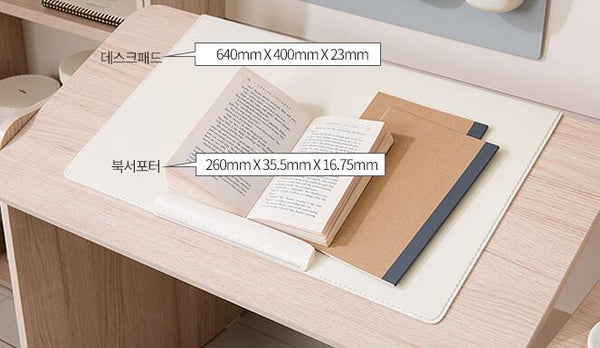 Ronan Adjustable Desk (accept pre-order)