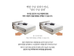 Archive Bed S (accept pre-order)
