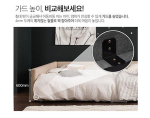 New Tom Bumper Bed Q (accept pre-order)