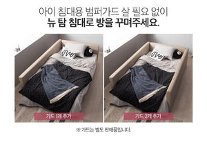 New Tom Bumper Bed QQ (accept pre-order)