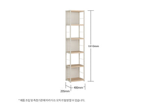 Join 400 5-level Steel Cabinet (accept pre-order)