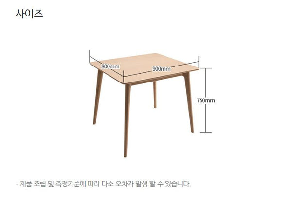 Edith Dining Table 900 (accept pre-order)