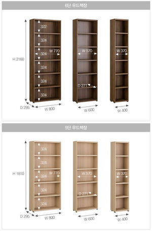 Join 800 5-level Wood Cabinet (accept pre-order)
