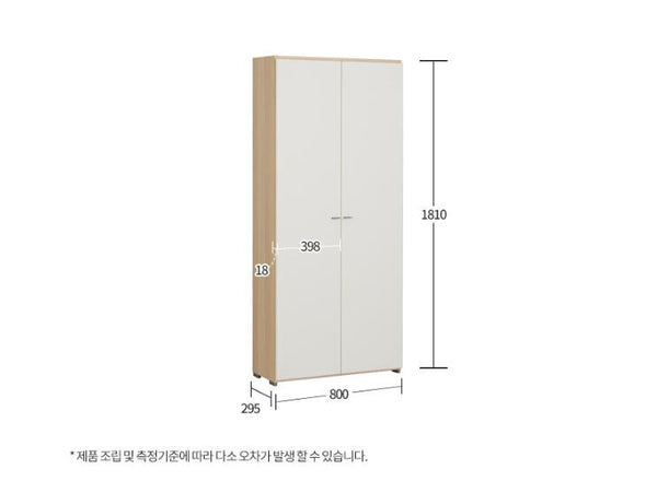 Join 800 5-level Wood Cabinet with 2 Door (accept pre-order)