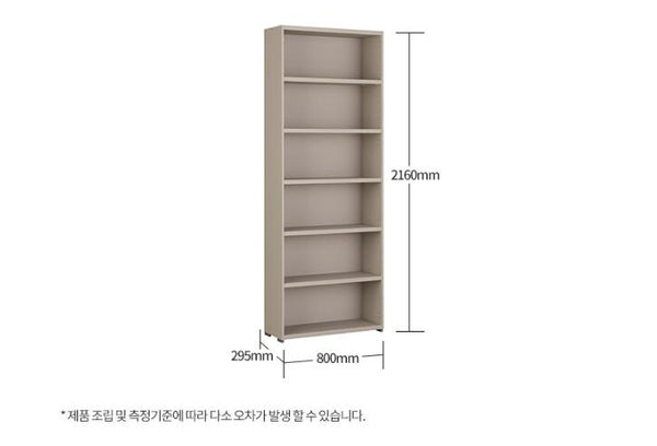 Join 800 6-level Wood Cabinet (accept pre-order)