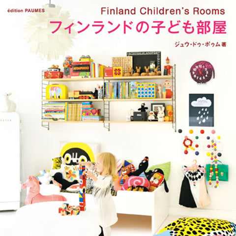 Finland Children's Rooms