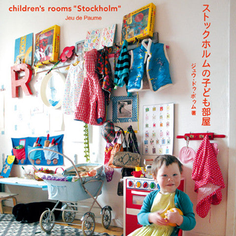 Children's Rooms Stockholm