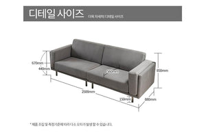 Herning Sofa 3-seater (accept pre-order)