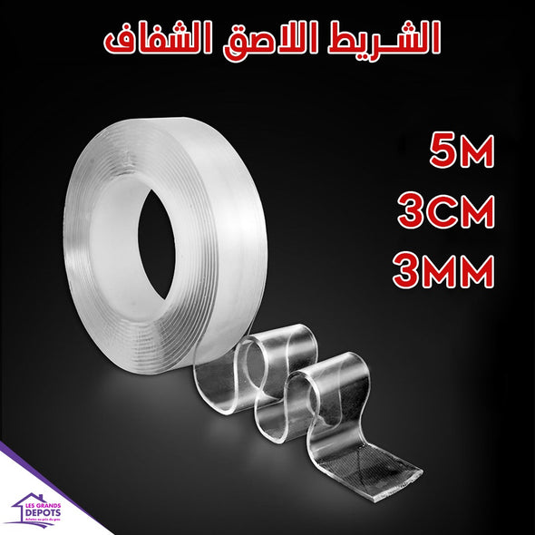 Scotch transparent double face 5M*3CM*3MM (réutilisable 600 FOIS)