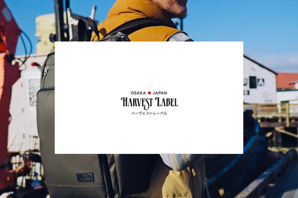Brand Feature | Harvest Label