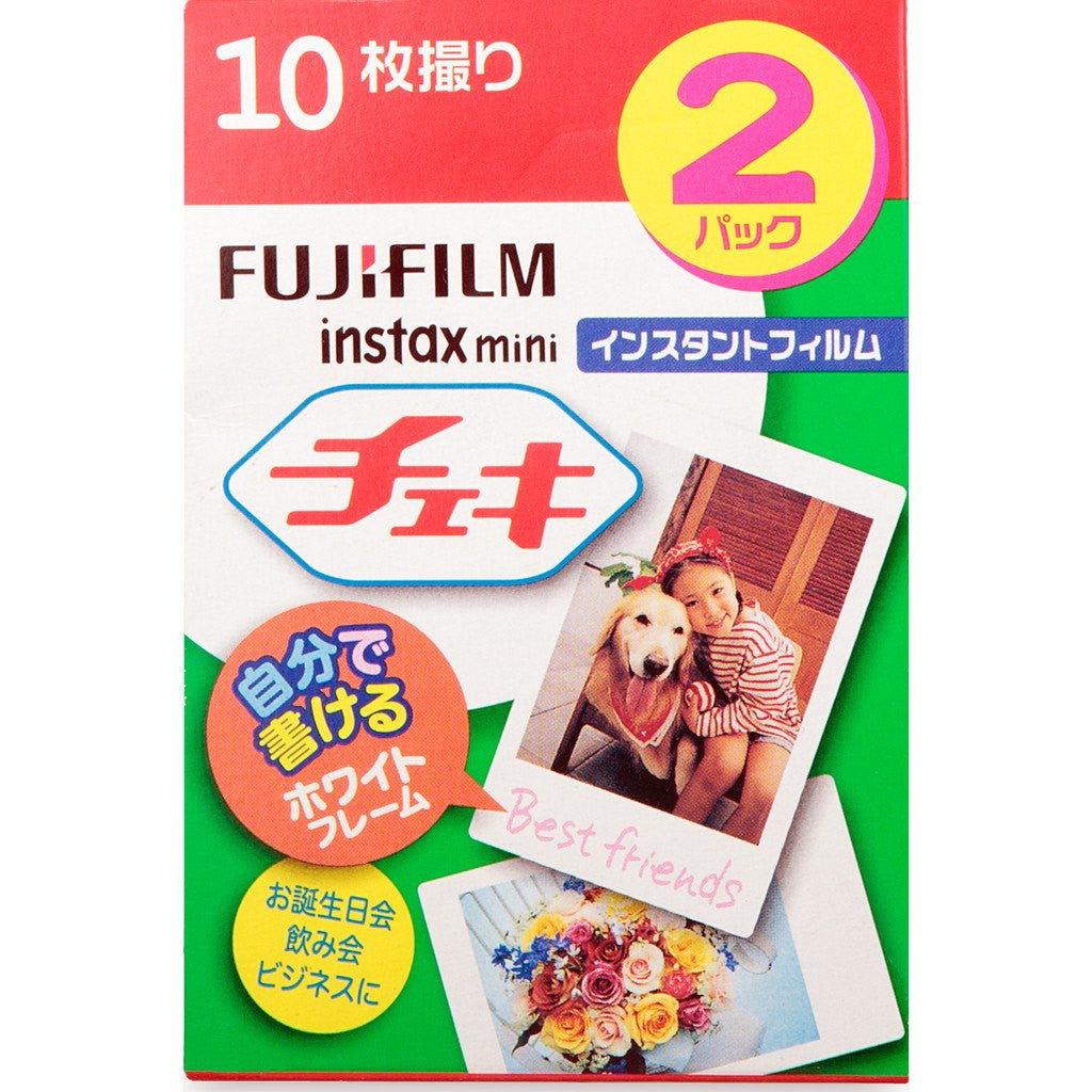 Lomography Fuji Instax Mini Film | 2-Pack f520