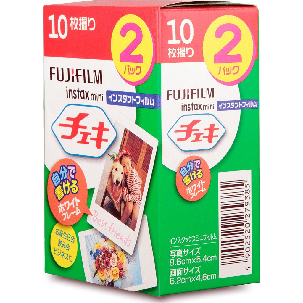 Lomography Fuji Instax Mini Film | 2-Pack f521