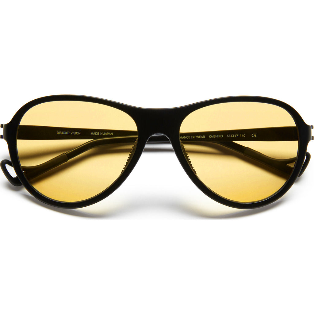 District Vision Explorer Kaishiro Black Sunglasses | District Yellow