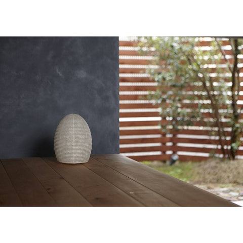 Asano Paper Moon Table Lamp | Egg