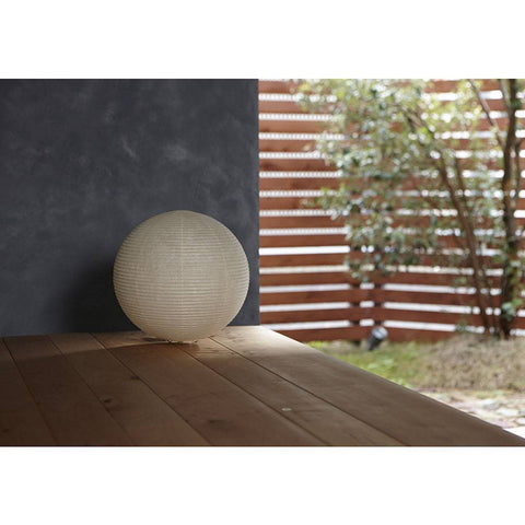 Asano Paper Moon Table Lamp | Globe