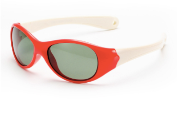 Boys Sports Sunglass - Little Guardian