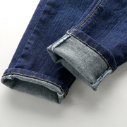 Color fade proof premium denim Blue - Little Guardian