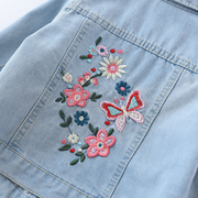 Embroidery denim jacket - Little Guardian