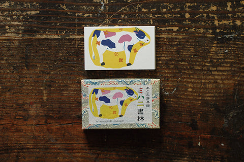 Japanese Treasuring Card - Cow (40pcs)