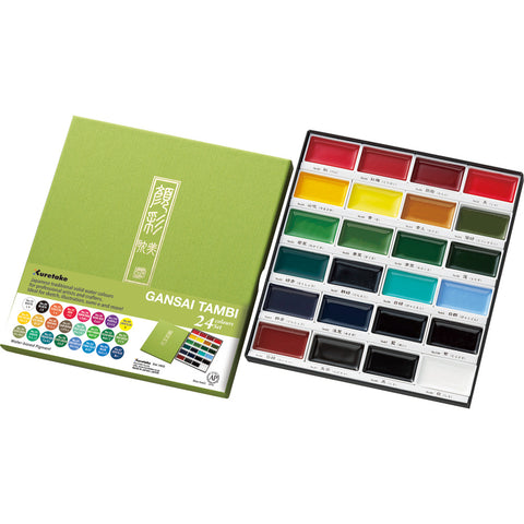 Gansai Tambi Japanese Watercolors Set - 24 colors