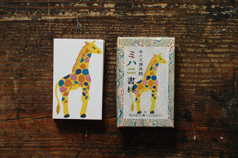 Japanese Treasuring Card - Giraffe (40pcs)